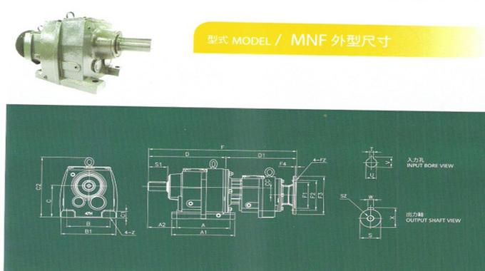 斜齿轮减速机MNF详细图纸